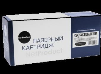 Картридж NetProduct (CB435A/CB436A/CE285A) для HP LJ P1005/P1505/Canon 725, Универс., 2K